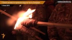 На день народження Бандери у Києві палали смолоскипи