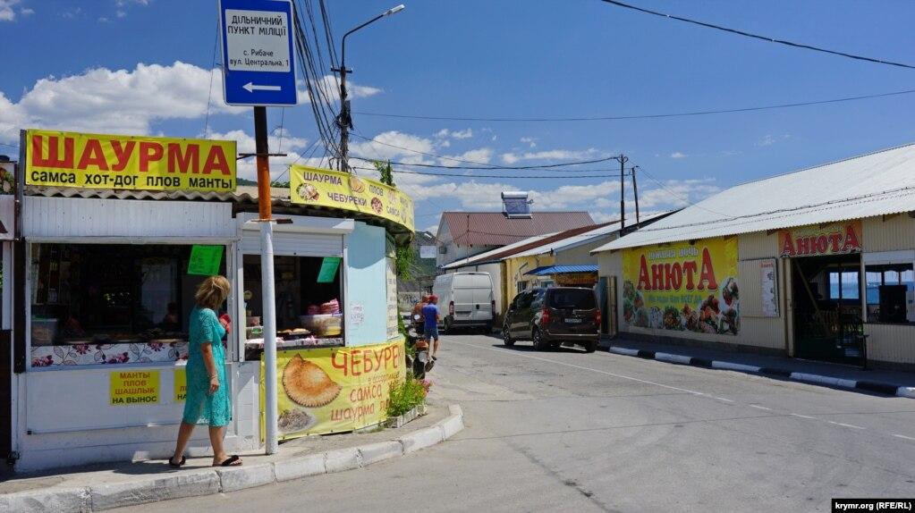 На пересечении улиц Прибрежной и Центральной