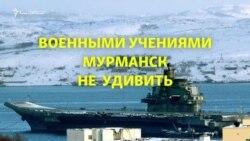 Зачем чеченскому СОБРу арктические учения в Мурманске?