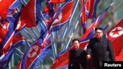 Nije jasno kako je protestno pismo preneto, pošto Severna Koreja i SAD nemaju diplomatske odnose