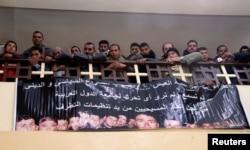 """Церемония памяти христиан-коптов, убитых в Ливии боевиками группировки """"Исламское государство"""""""