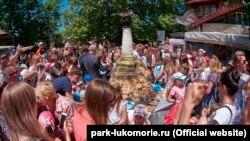 Морозиво-рекордсмен, Севастополь, 4 червня 2017 року
