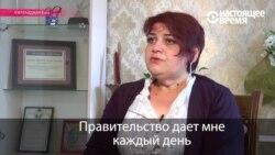 """Хадиджа Исмайлова: """"Правительство дает мне пищу для размышлений каждый день"""""""