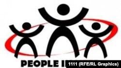 Лого организации People in NEED