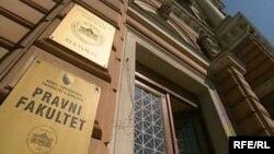 Sjedište Rektorata Univerziteta u Sarajevu u zgradi Pravnog fakulteta
