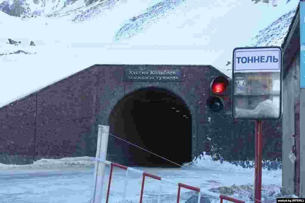 На автотрассе Бишкек-Ош несколько тоннелей. Самый длинный на перевале Тоо-Ашуу протяженностью более трех километров