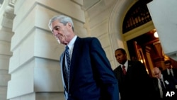 Former FBI Director Robert Mueller is the special counsel probing Russian interference in the 2016 election. (file photo)