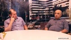 Տեսակետների խաչմերուկ, 30 հունիսի, 2012