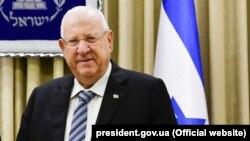 Президент Израиля Реувен Ривлин.