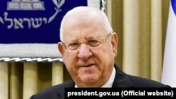Президент Израиля Реувен Ривлин