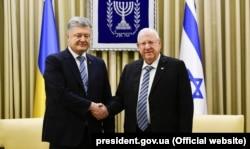 Президент України Петро Порошенко (ліворуч) і президент Ізраїлю Реувен Рівлін. Єрусалим, 21 січня 2019 року