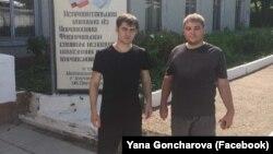 Олександр Костенко, якийвідбував покаранняу російській колонії, 3 серпня бувзвільнений