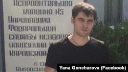 Олександр Костенко біля російської колонії, Кірово-Чепецьк, 3 серпня 2018 року