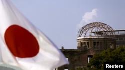 Flamuri japonez, ilustrim.