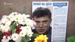 Российские активисты почтили память Немцова в день его рождения (видео)