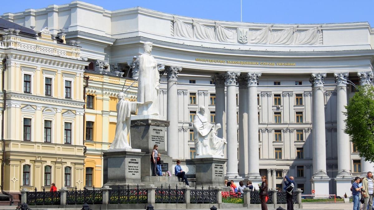 Украина начала введения санкций в отношении австрийской компании через оперный театр в Крыму - МИД