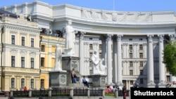 Здание МИД Украины в Киеве