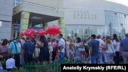 Українська гімназія в Сімферополі