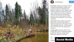 Татарстан президентының Instagram битенә татар телен яклауны сорап килгән комментлар