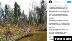 Комментарии в Instagram-аккаунте Рустама Минниханова