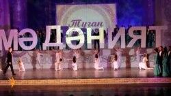 Казанда Туган тел көненә зур концерт оештырылды