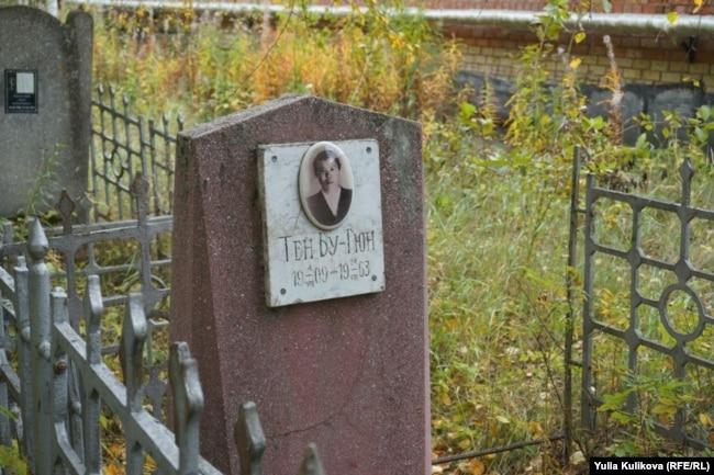 Памятник репрессированному харбинцу