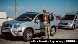 На административной границе с Крымом, иллюстрационное фото