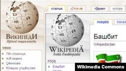 Википедиянең татар бүлеге башта тулысынча латин әлифбалы иде.