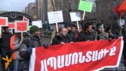 Բնապահպանները պահանջում են պատժել ոստիկաններին