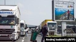 Kamioni koji dođu na granicu Srbije će prolaziti carinu bez papirnih deklaracija (Foto: Granica Srbije i Mađarske)