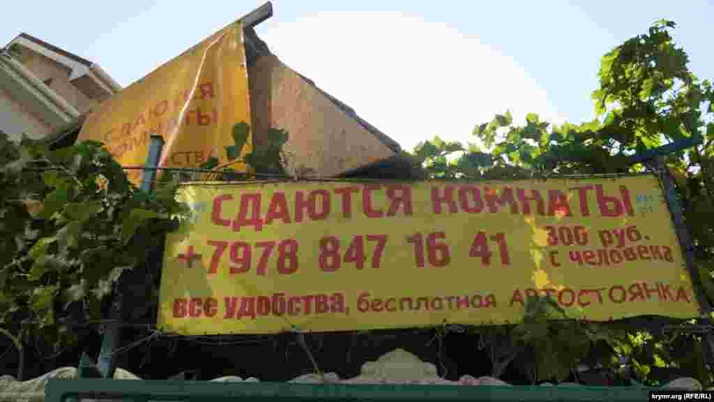 Цены на жилье стартуют от 300 рублей с человека