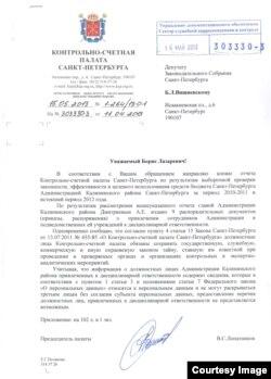 Документ №3
