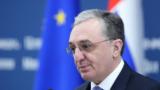 Министр иностранных дел Армении Зограб Мнацаканян на пресс-конференции, Ереван, 24 февраля 2020 г.