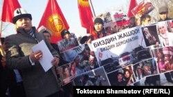 Митингден бир көрүнүш, Бишкек, 5-февраль, 2015.