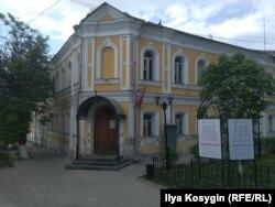 Дирекция музея во Владимире