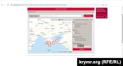 Пункты выдачи заказов DPD в Крыму (скриншот)