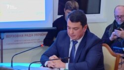 Ситник розповів депутатам деталі справи «рюкзаків Авакова» (відео)
