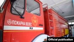 Архивска фотографија- пожарна за гасењето на шумскиот пожар во близина на езерото Младост
