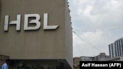 ارشیف، د پاکستان په کراچۍ کې د حبیب بانک ودانۍ