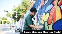 Графити уметникот Дејан Давчевски