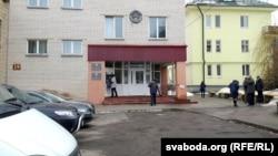 Барысаўскі раённы суд, ілюстрацыйнае фота