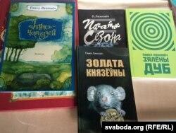 Кнігі Паўла Ляхновіча