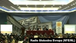 Од стручната расправа во Охрид
