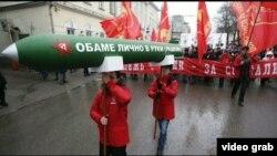 La un protest anti-american la Moscova