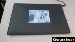 İki ekranlı notebook