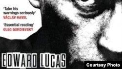 """Изображение на обложке книги Эдварда Лукаса """"Обман. Шпионы, ложь, и как Россия дурачит Запад"""""""