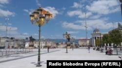 Pamje nga Shkupi.
