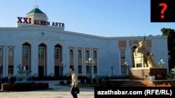 Türkmenistanyň Döwlet uniwersiteti, Aşgabat