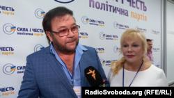 Віталій і Світлана Білоножки