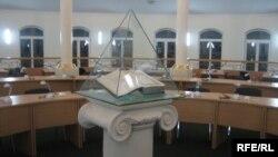 Biblioteca electronică a Academiei Ostroh din Kiev